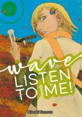 Wave, Listen to Me! Volume 3 Review