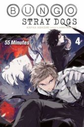 Bungo Stray Dogs (Light Novel) Volume 4 Review
