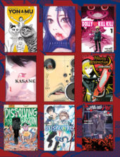 Get Spooked For Cheap With Humble and Kodansha's Terrifying Tales Manga Bundle