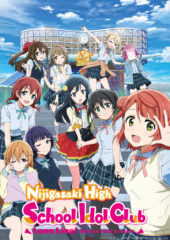 Anime Limited Acquires Love Live! Nijigasaki High School Idol Club with Simulcast on Crunchyroll for UK & Ireland