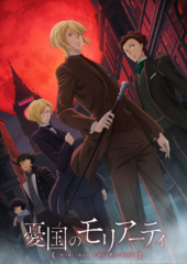 What We're Watching in Autumn 2020 – Anime UK News Autumn 2020 Preview