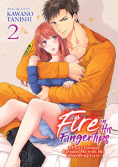 Fire in His Fingertips: A Flirty Fireman Ravishes Me with His Smoldering Gaze Volume 2 Review