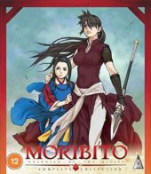 Moribito: Guardian of the Spirit Complete Collection Review