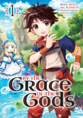 By the Grace of the Gods Volume 1 Review