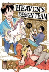 Heaven's Design Team Volume 1 Review