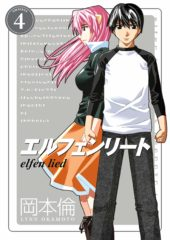 Elfen Lied Omnibus Volumes 2, 3 and 4 Review