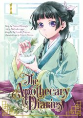 The Apothecary Diaries Volume 1 Review