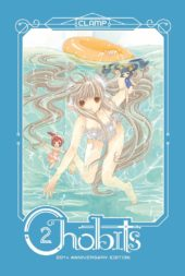 Chobits 20th Anniversary Edition 2 Review