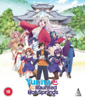 Yuuna and the Haunted Hot Springs Review