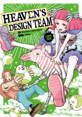 Heaven's Design Team Volume 2 Review