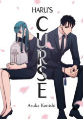 Haru's Curse Review