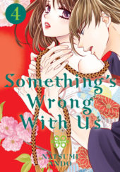 Something's Wrong With Us Volume 4 Review