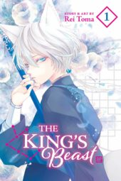 The King's Beast Volume 1 Review