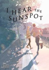 I Hear the Sunspot: Limit Volume 3 Review