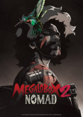 Funimation to simulcast Combatants Will Be Dispatched!, Full Dive, MEGALOBOX 2: NOMAD, Saint's Magic Power is Omnipotent, World Ends with You & More
