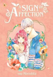 A Sign of Affection Volume 1