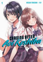 Chasing After Aoi Koshiba Volume 1 Review