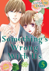 Something's Wrong With Us Volume 5 Review