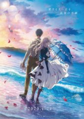 Anime Limited Confirms Violet Evergarden the Movie for UK Cinemas on 1st July