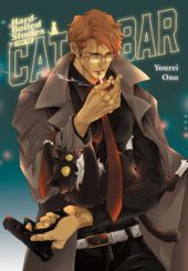 Hard-Boiled Stories from the Cat Bar Review