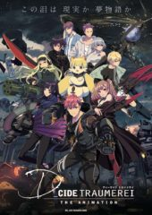 Crunchyroll Adds D_CIDE TRAUMEREI, NIGHT HEAD 2041, Theatre of Darkness: YamiShibai 9 for Summer 2021 Simulcast Anime Line-up