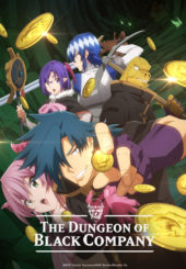 Funimation Reveals More Summer 2021 Anime Simulcasts with The Detective is Already Dead, Dungeon of Black Company, The Duke of Death and His Maid & More