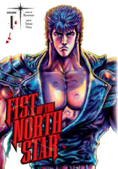 Fist of the North Star Volume 1 Review