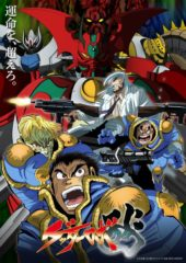 HIDIVE Adds Getter Robo Arc, Mother of the Goddess' Dormitory, Tsukipro the Animation 2 for Summer 2021 Simulcast Anime Line-up
