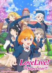 """Funimation UK Accidentally Briefly Streams """"Love Live! Superstar!!"""" Episode 1"""