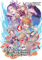 Suppose a Kid From the Last Dungeon Boonies Moved to a Starter Town Volume 4 Review