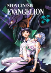 Neon Genesis Evangelion Ultimate Edition Blu-ray Details Revealed, Pre-orders Open, Available 6th December