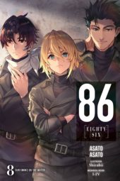86: Eighty-Six Volume 8 Review