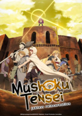Funimation Announces Autumn 2021 Anime Simulcasts with Banished from the Hero's Party I Decided to Live a Quiet Life in the Countryside, Mushoku Tensei Part 2, Mieruko-chan & More