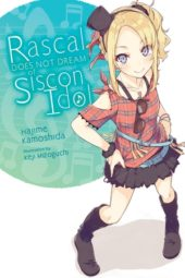 Rascal Does Not Dream of Siscon Idol Review