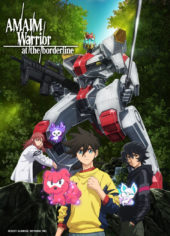 Funimation Autumn 2021 Anime Simulcast Line-up Adds Sunrise Beyond's AMAIM Warrior at the Borderline, Silver Link's Deep Insanity THE LOST CHILD & More