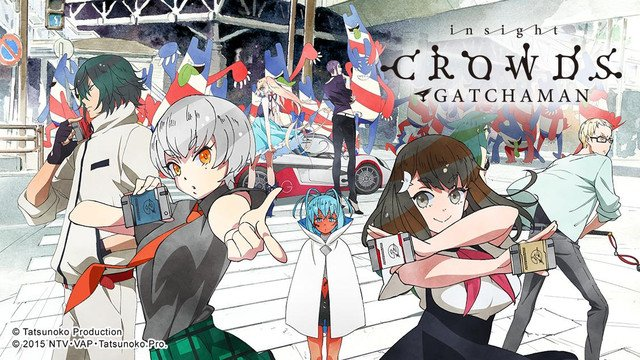 gatchaman-crowds-insight