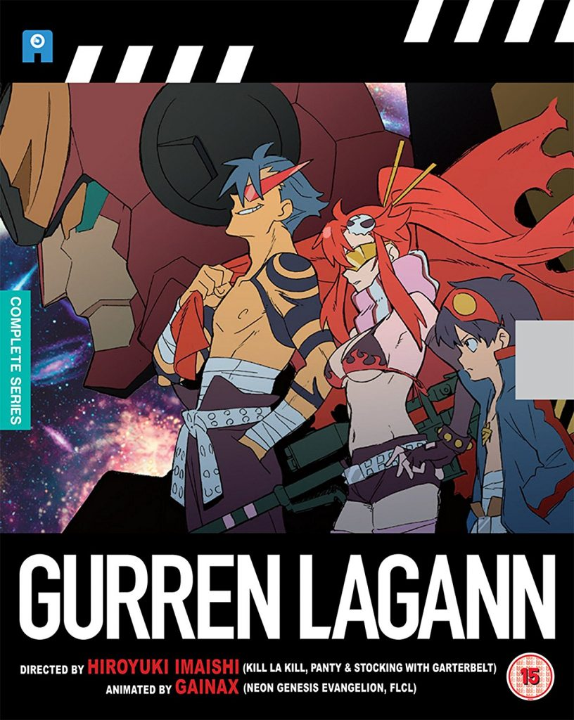 Archive Review Of Gurren Lagann Ultimate Collection Anime Uk News