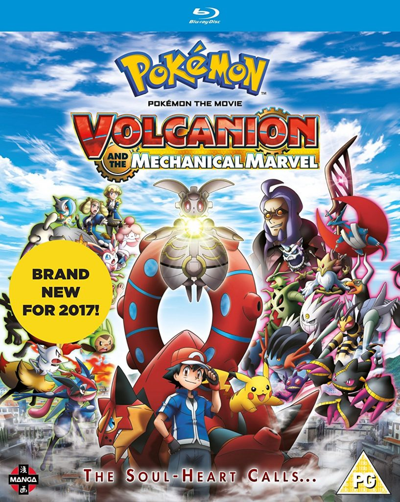 Pokemon The Movie Volcanion And The Mechanical Marvel Review Anime Uk News
