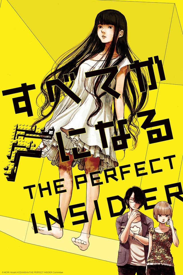 The Perfect Insider