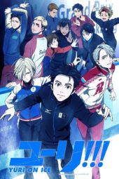 Yuri!!! on Ice performed at the Winter Olympics
