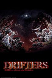 Drifters: Battle in a Brand-New World War Confirmed For Release in the UK