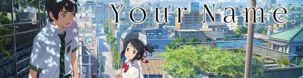 your-name-anime-banner